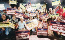 Студенты из Нижнего Новгорода получили грант в размере 100 тысяч рублей