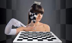 В Нижнем Новгороде пройдет новогодний «шахматный бал»
