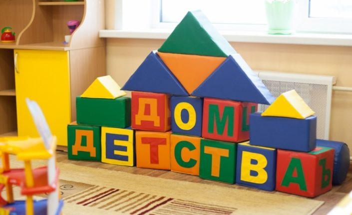 В Городце построят новый детский сад
