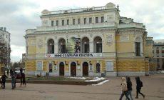Театральную площадь в Нижнем Новгороде переименуют