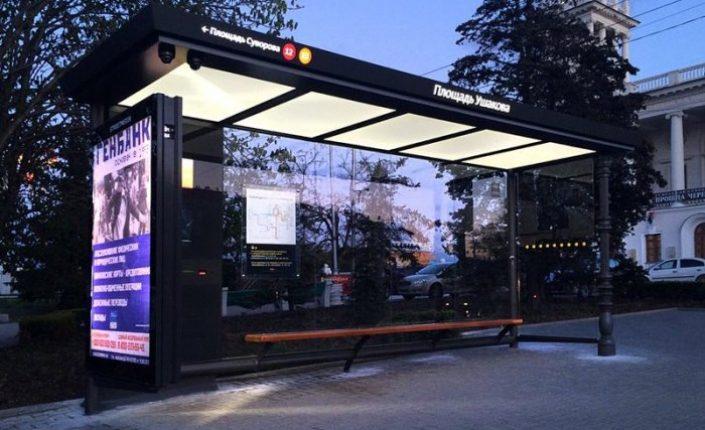 В Нижнем Новгороде появляются умные автобусные остановки
